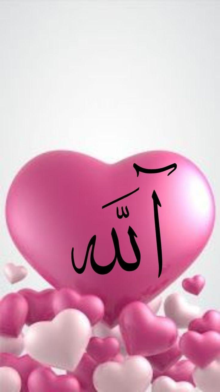 Pin By Faiza Sanam On Allah Wallpaper Allah Wallpaper Islamic Wallpaper Islamic Patterns