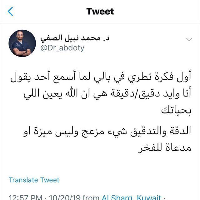 Pin By Razan On 1 Words Math Translation