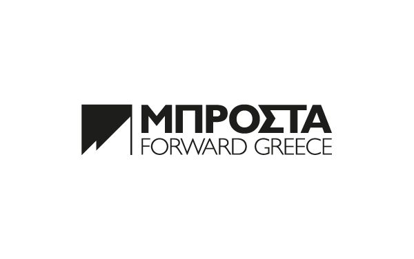 Forward Greece. Political movement.