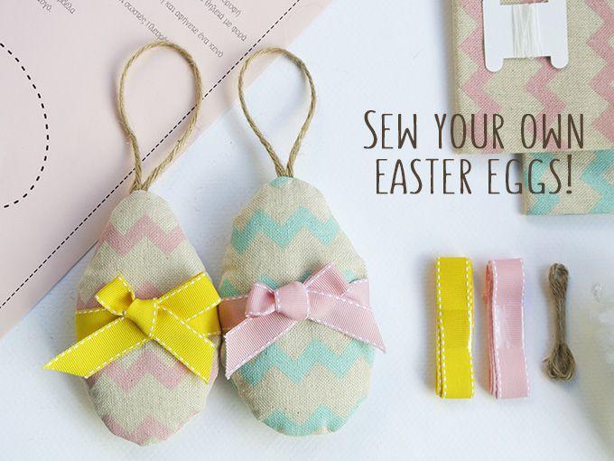 Ράψε τα δικά σου πασχαλινά αυγά!!