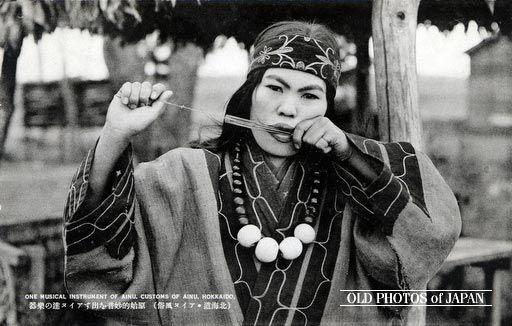 Ainu Woman playing The Mukkuri
