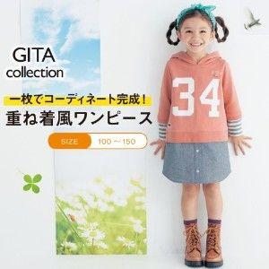 子供服 チュニック・ワンピース|通販のベルメゾンネット