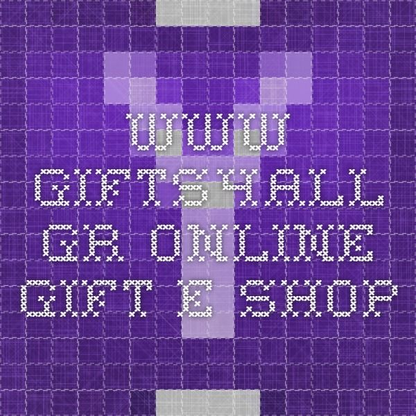 www.gifts4all.gr online gift e-shop