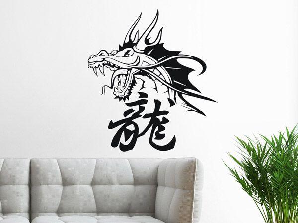 Long - Der chinesische Drache kommt als Wandtattoo in die Wohnung. Gefällt euch der China Drache als Wandtattoo, dann einfach klicken für mehr Ideen.