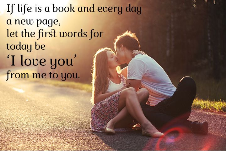 Good morning romantic love messages for wife