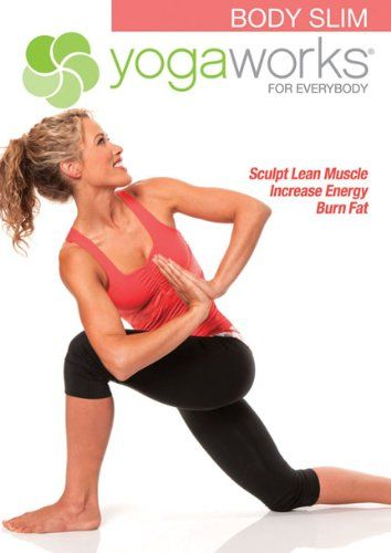 the best yoga DVD for cardio!