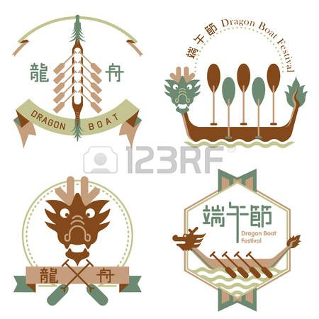 dragon boat: Dragon boat festival items design set, Chinese means Dragon boat festival