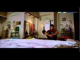 Image result for wake up sid room