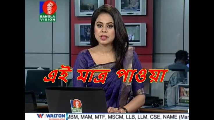 Bangla Vision Bangla TV News Today 31 January 2018 Bangladesh News Today...