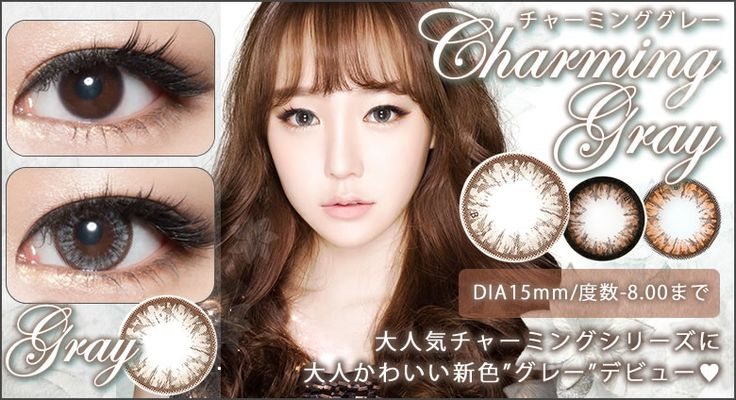 Popular charming series of Geeenie! DIA:15mm  BC:8.8mm