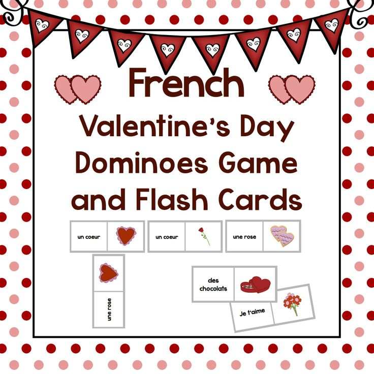 La Saint-Valentin: French Valentine's Day Dominoes Game and Flash Cards #francais #French