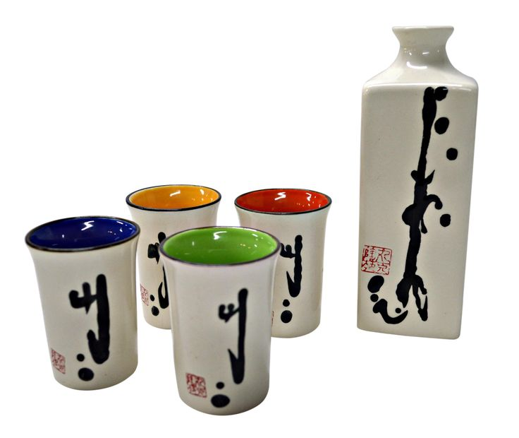 Asian Ink Art Sake Decanter & Cups - Set of 5 | Chairish