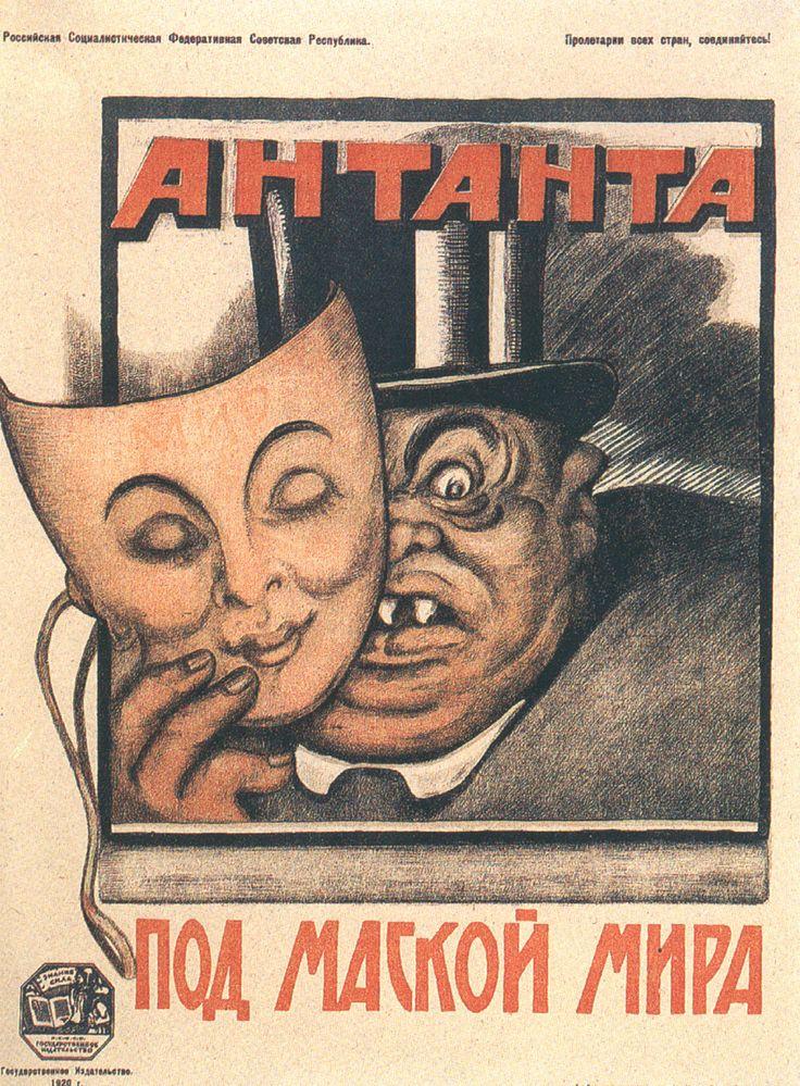 Antanta. Under the mask of piece. Description: The Triple Entente ...