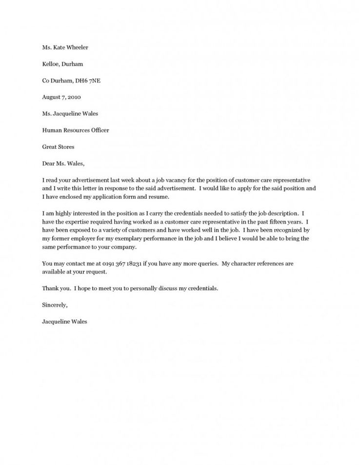 General Cover Letter For Job Application resume examples Pinterest - attorney cover letter