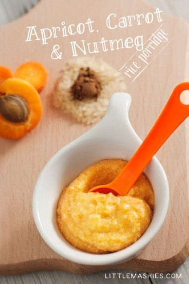 Baby food recipe Apricot, Carrot & Nutmeg - rice porridge from Little Mashies reusable food pouches. For free recipe ebook go to Little Mashies website or Amazon