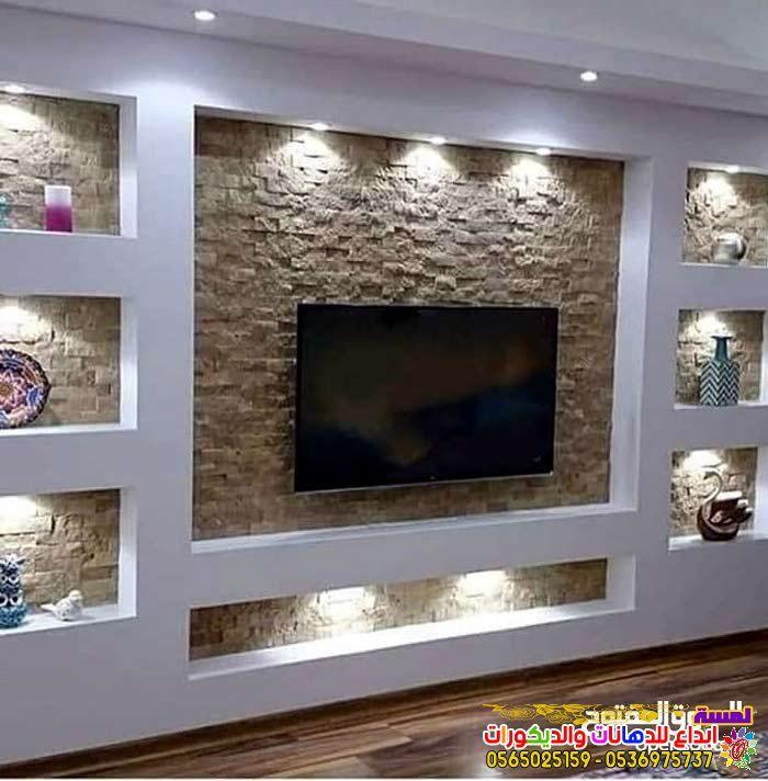 احدث ديكورات شاشات بلازما جبس بورد بجده 2019 House Ceiling Design Ceiling Design Modern Living Room Decor Fireplace