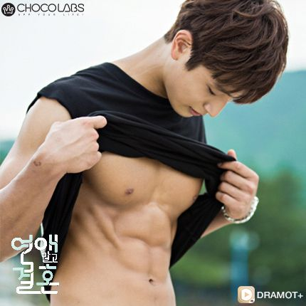 Jinwoon marriage not dating 2