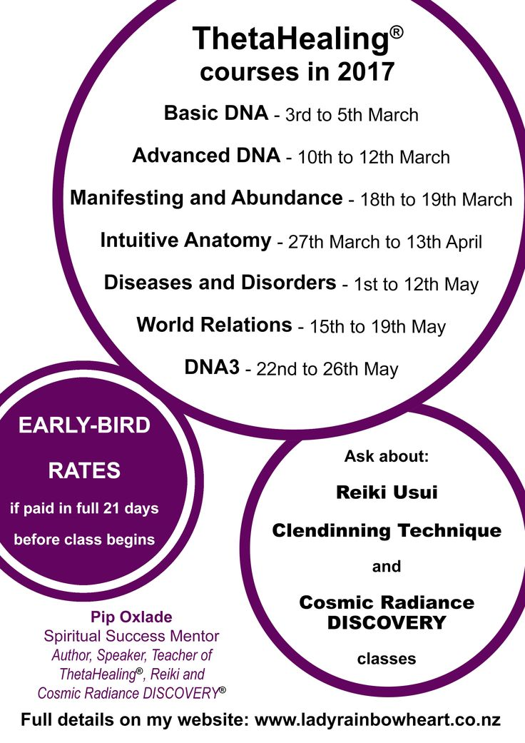 Grab your diary - plan 2017 NOW, and get early bird rates.