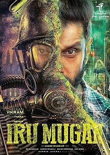 Iru Mugan Songs Download, Iru Mugan Mp3 Download, Iru Mugan Music Download, Iru Mugan Mp3 Songs Download, Iru Mugan Audio Songs Download, Iru Mugan tamil Songs Download, Iru Mugan tamil Mp3 Download, Iru Mugan tamil Audio Download, Iru Mugan tamil Mp3 Songs Download,Iru Mugan  Audio Songs Download Free, Iru Mugan Movie Songs Download,Iru Mugan  Movie Mp3 Download, Iru Mugan  Movie Audio Songs Download,Iru Mugan  Free Music Download  Movie, Iru Mugan tamil Movie Free Music Download.