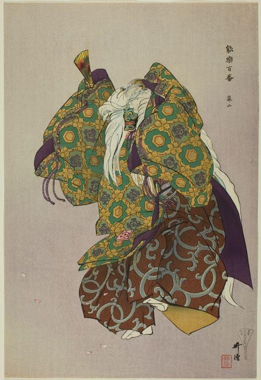 """Tsukioka Kogyo  Arashiyama, from the series """"One Hundred No Dramas (Nogaku hyakuban)"""", 1898–1903"""