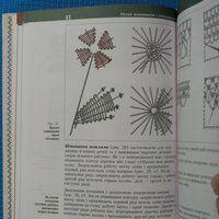 Ukrainian Embroidery pattern book beading appliqué bead photo IMG_2773.jpg