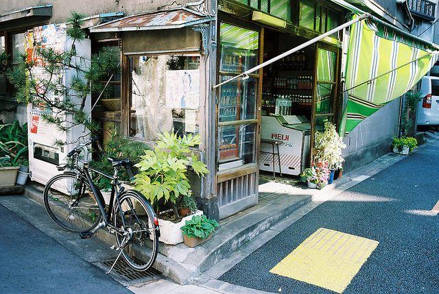 東京都墨田区向島 Mukōjima, Sumida Ward, Tokyo