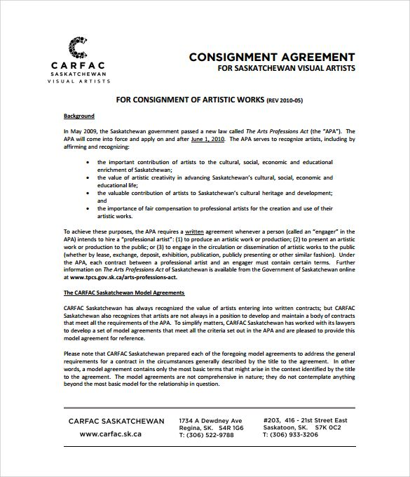 Consignment Agreement Template - free consignment agreement template