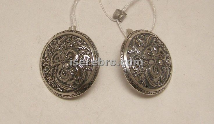 Серебряные серьги - 324 грн. вес 7,24 серьги