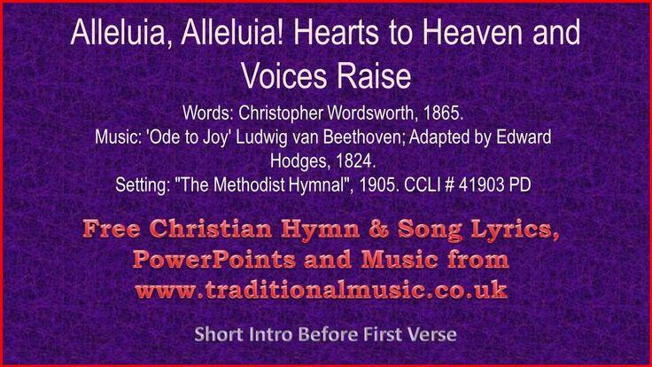 Ode to joy christian lyrics