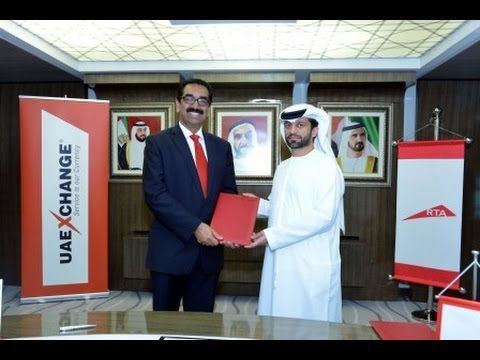 UAE Exchange, your trusted money transfer partner, has earned the rights to rebrand the Jebel Ali Metro Station as UAE Exchange metro station in Dubai Metro ...
