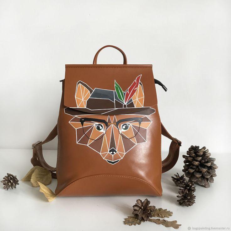 Купить Средний кожаный рюкзак с ручной росписью Лис- джентльмен в интернет магазине на Ярмарке Мастеров
