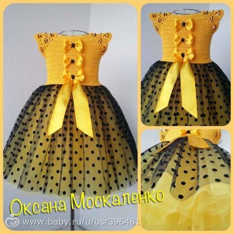 Онлайн вязание комбинированного платья для девочек. Начинаем!!!