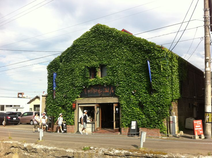Otaru Old Town