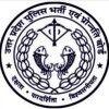 Sarkari Naukri Suchna | Latest Government Jobs: UP Police jobs vacancy 2016 | Apply Computer Opera...