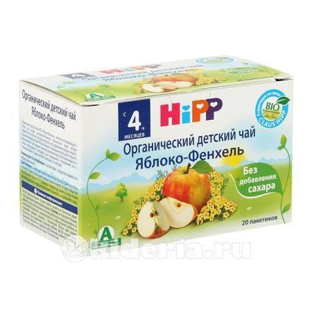 """Hipp Органический детский чай, яблоко-фенхель, с 4 мес  — 260р.  Чай детский Hipp органический яблоко с фенхелем- вкусный, хорошо утоляющий жажду чай, устраняющий детские колики и вздутие живота. Он нормализует работу желудочно-кишечного тракта и регулирует стул. Чай производится из высококачественного сырья и является мягким напитком, предназначен для детей раннего возраста, начиная с 4- го месяца. Приготовлен из натуральных плодов фенхеля и яблок. Знак """"Био"""" на этикетке этой продукции…"""