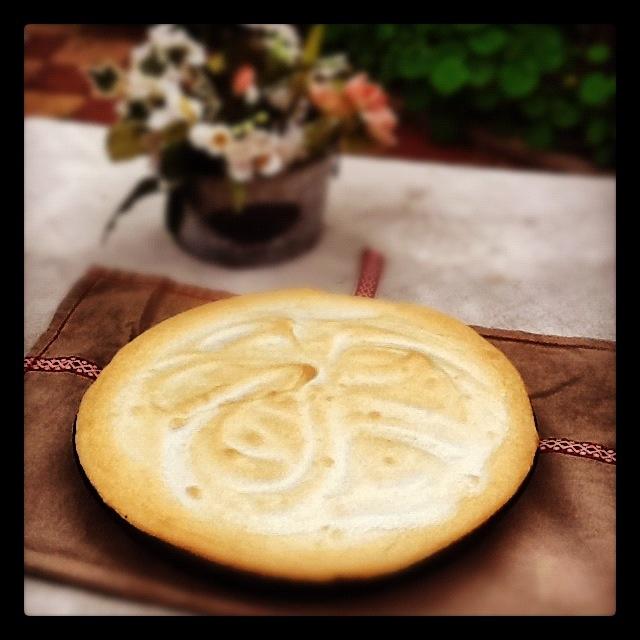 Torta de despedida, Lemon Pie.
