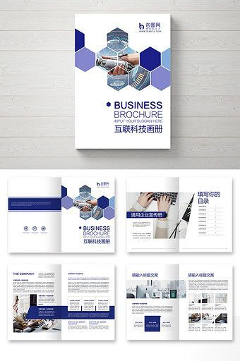 The entire set of modern minimalist style air-connected technology brochure#pikbest#templates –  – #technology