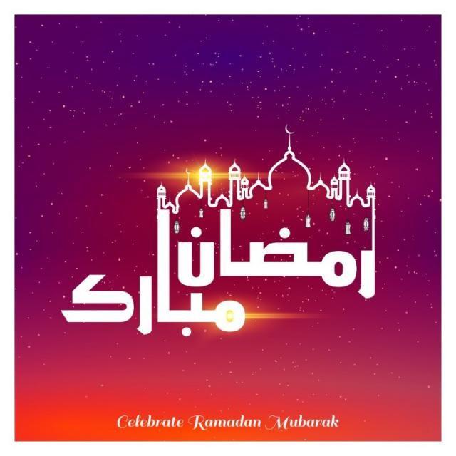 Ramadan Kareem Eid Lantern Islam Mubarak Greeting Background Pattern Arab Light Muslim Arabian Fitr Ramazan Lamp F Ramadan Kareem Vector Ramadan Ramadan Kareem