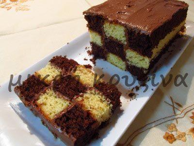 μικρή κουζίνα: Κάτι σαν battenberg cake (κέικ σκακιέρα)