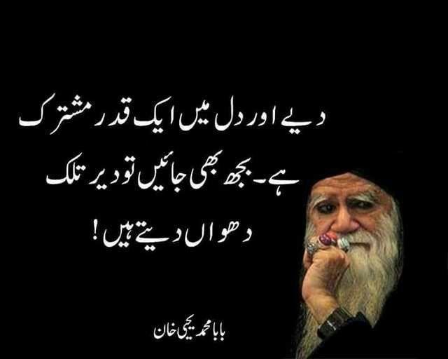 M.R.B                                                BaBa muhammad  YahYa khan