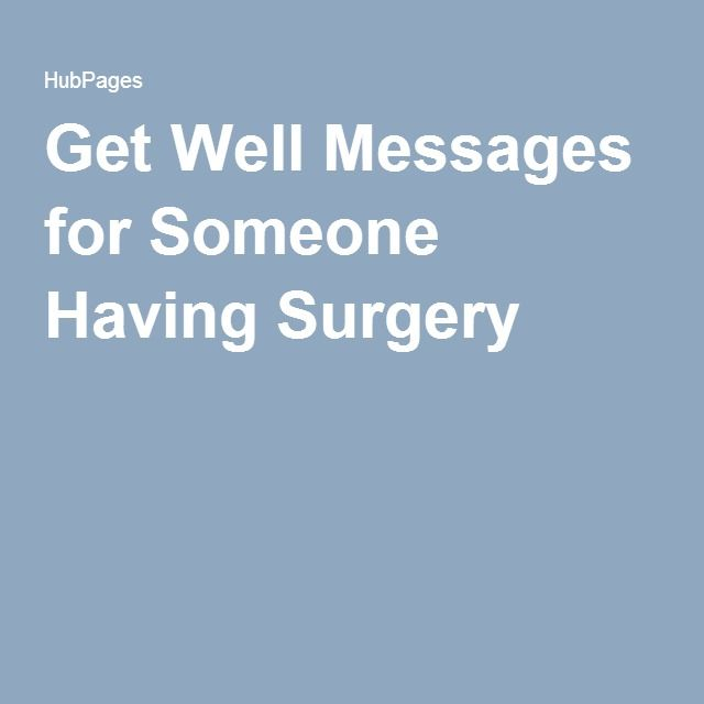 on the wards how to get into surgery