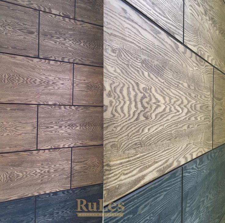"""Стеновые панели от """"RuLes"""" #межкомнатные #двери #рулес #интерьер #стеновыепанели"""