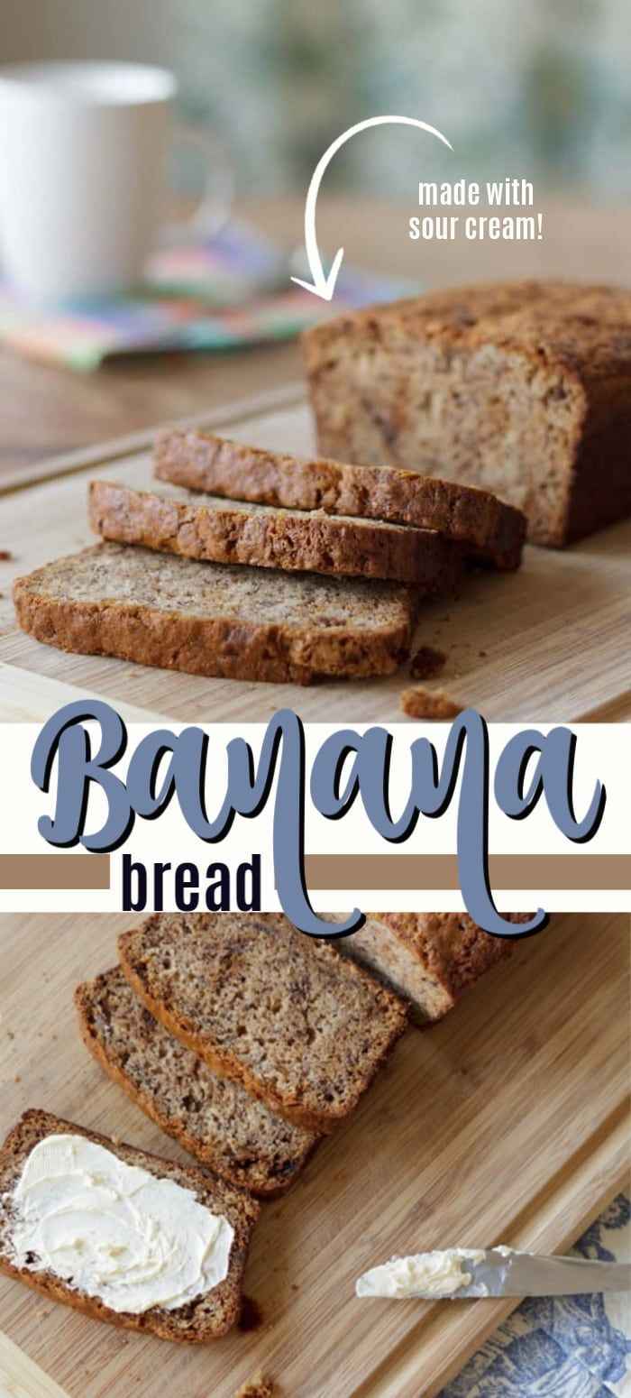 This Sour Cream Banana Bread Is The Best Banana Bread I Ve Ever Made Delicious Moist And Eas Best Banana Bread Homemade Banana Bread Sour Cream Banana Bread
