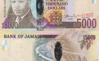 Jamaican 5000 Dollar Bill