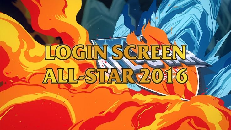 All-Star 2016 Login Screen