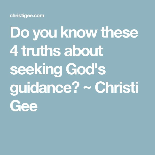 Do you know these 4 truths about seeking God's guidance? ~ Christi Gee
