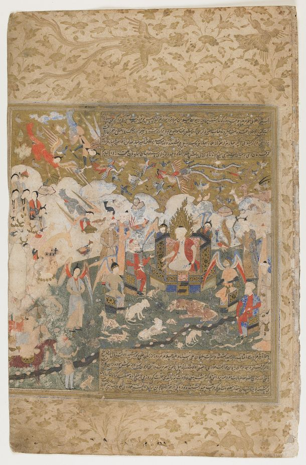 Folio from a Rawdat al-safa (Garden of felicity) by Mirkhwand (d. 1498); recto: Suleyman enthroned; verso: text, Suleyman provides a one day meal for humans, jinns, animals, wild beasts, birds, reptiles, and insects  Artist:     Mirak  Author:     Khwandshah (Mirkhwand)  Calligrapher:     Inayatullah al-katib al-Shirazi  Medium:     Opaque watercolor, ink and gold on paper  Dimensions:     H x W: 41.2 x 26.8 cm (16 1/4 x 10 9/16 in)  Type:     Manuscript   Origin:     Shiraz, Iran  Topic…