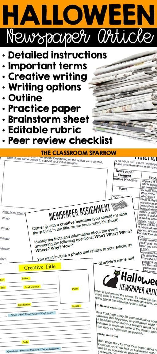 Have your students create a Halloween news story while at the same time, learning the proper format of a newspaper article. This would be a great addition to any creative writing unit scheduled for the fall months. #Halloween #Journalism #MiddleSchoolEnglish #HighSchoolEnglish