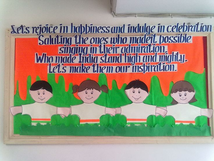 Indian Independence Day classroom display photo - Photo gallery - SparkleBox