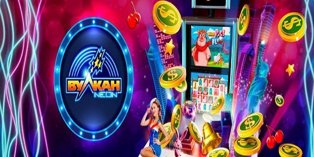 """Картинки по запросу """"Увлекательные игровые автоматы казино Вулкан"""""""